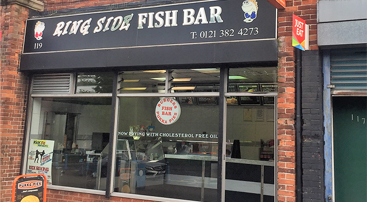 Ring Side Fish Bar sold by Kings Business
